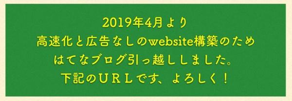 20194web_3